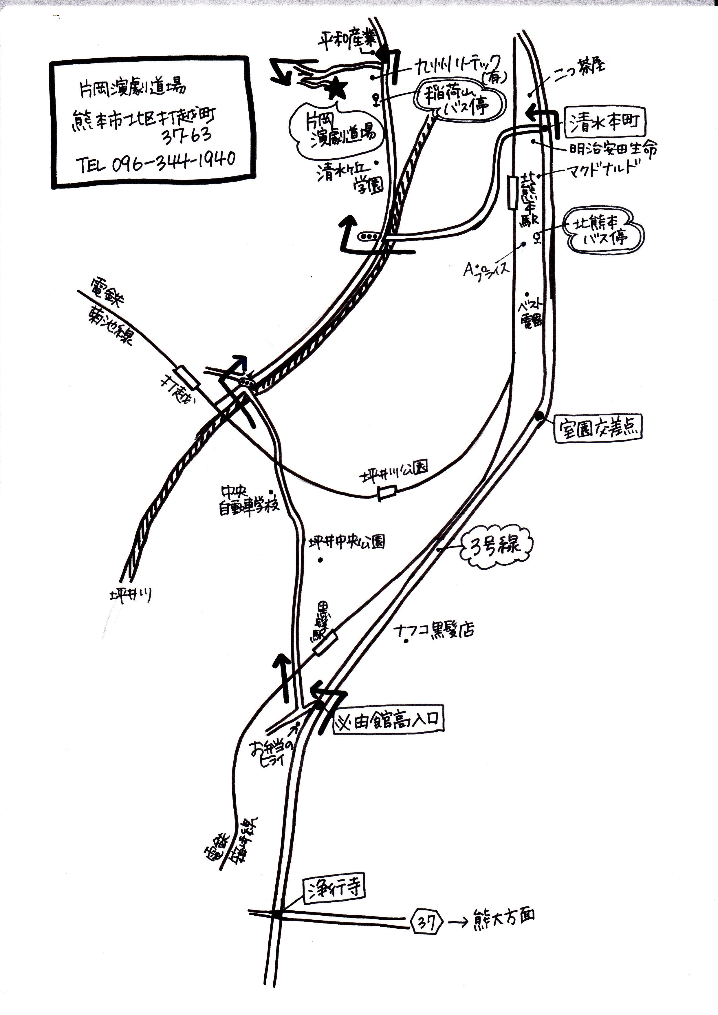 片岡演劇道場周辺地図